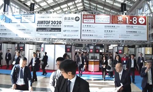 六天之内 十五万人参展 2018JIMTOF东京机床展为何有如此魅力?
