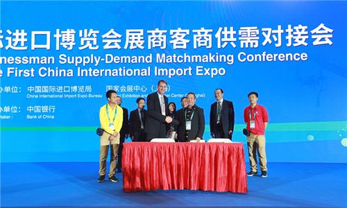首届中国国际进口博览会大型供需对接会成功举办