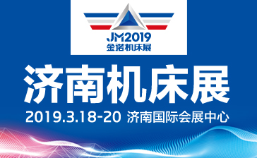 第22届济南国际竞技宝下载展览会