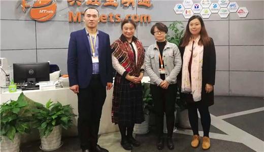 台湾贸易中心吳興蘭代表一行走访中国机床商务网