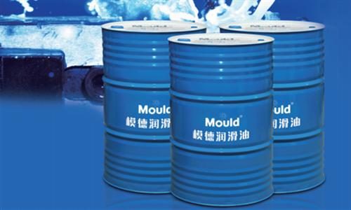 Mould 6250水溶性切削液 您的金屬加工好幫手