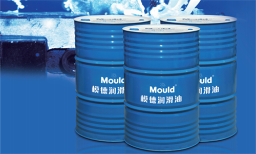 Mould 6250水溶性切削液 您的金属加工好帮手