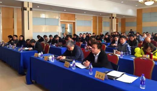 中国机床工具工业协会特种加工机床分会2018年年会在湖南省长沙市湖南宾馆举行