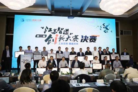亚威智造闪耀2018世界智能制造大会