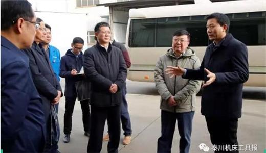 陜西省副省長、寶雞市委書記徐啟方到秦川集團調研