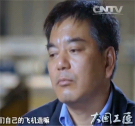 大国工匠王伟:矢志不渝 敲出大飞机的完美弧线