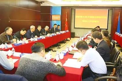 国机集团将牵头组建重大技术装备创新研究院