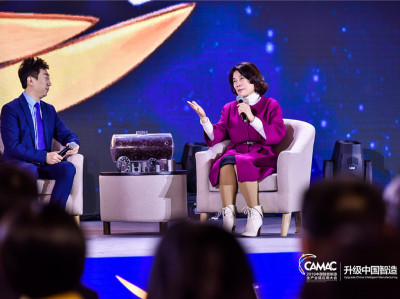 2019乐虎游戏官网智能制造全产业链应用大会现场进行央视财经频道《对话》录制