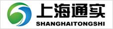 上海通实机床制造有限公司