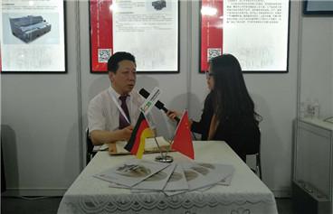 山西中德铂琳涞合成材料有限公司参展CCMT2018