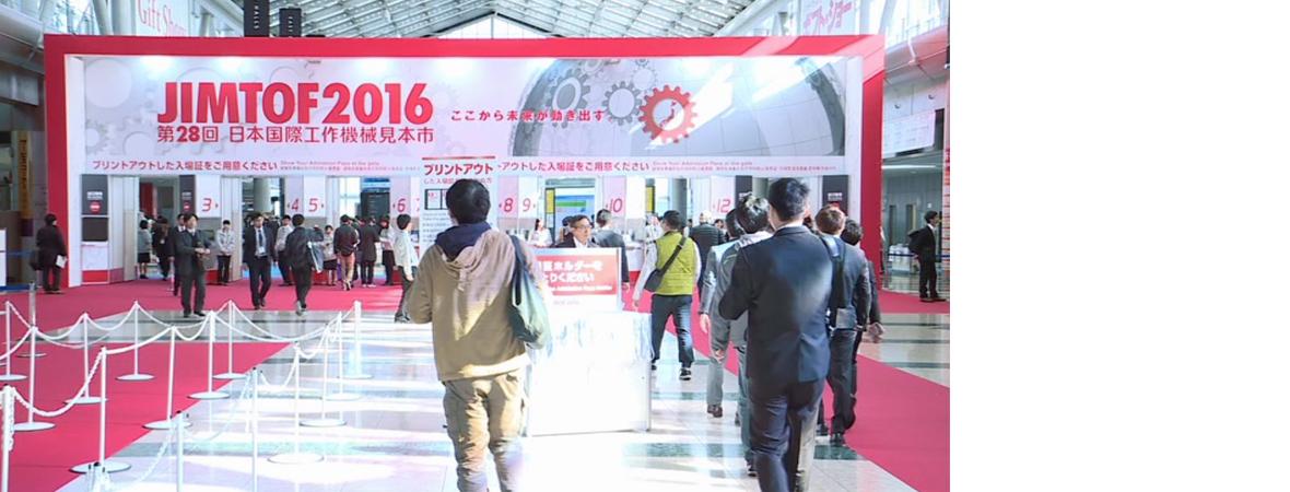 2018日本国际机床展览会将于11月开展