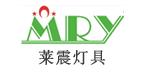 上海莱震照明设备有限公司