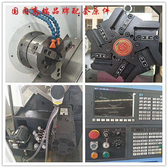 ck6150 新款高精密数控车床_卧式车床-中国机床商务网