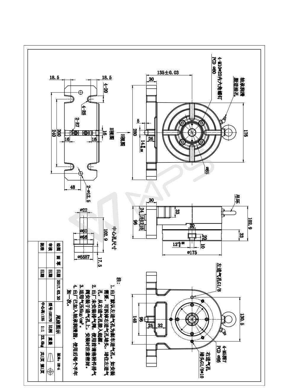 电路 电路图 电子 工程图 平面图 原理图 1020_1320 竖版 竖屏