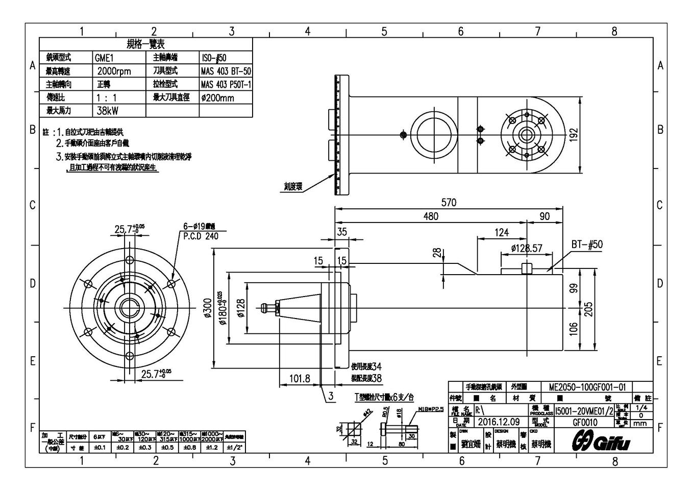 电路 电路图 电子 工程图 户型 户型图 平面图 原理图 1358_960