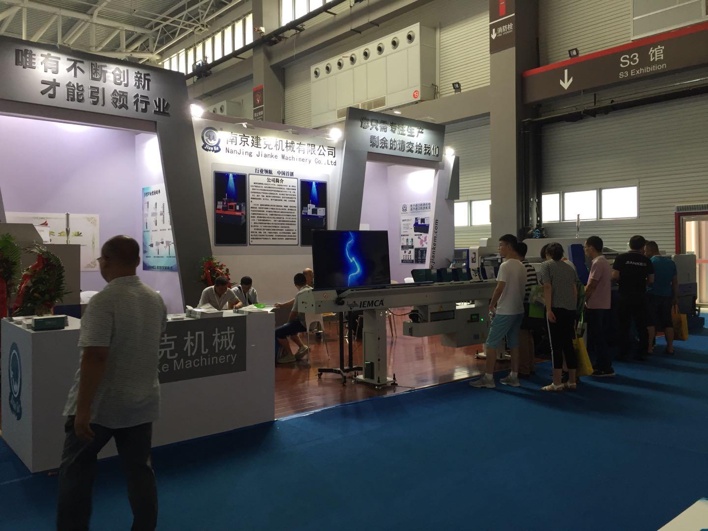 青岛国际机床展览会完美落幕