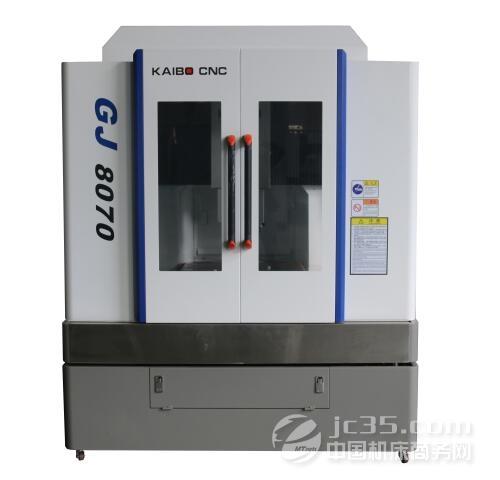 凯博竞技宝:GJ8070高速精密竞技宝雕铣机
