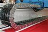 电缆钢制拖链